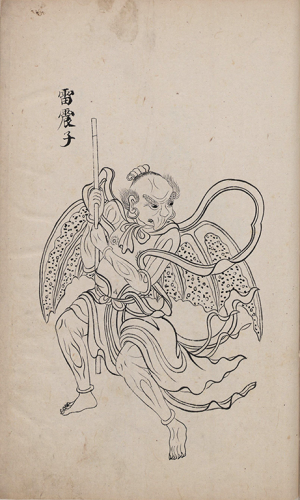 封神真形圖_雷震子 True Forms of the Investiture of the Gods - Thunder God Leizhenzi